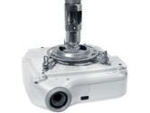 Peerless PJF2 Universal Projector Mount (Peerless Industries: PJF2-UNV)