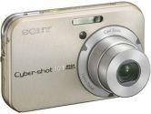 Sony Cybershot DSC-N2 Digital Camera (SONY: DSCN2)