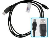KINAMAX Micro USB 2.0 High-Speed Cable B Male to A Male Model CB-MCR2 - Retail (KINAMAX: CB-MCR2)