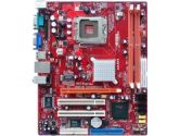 PC CHIPS P17G/1333 LGA 775 Intel 945GC Micro ATX Intel Motherboard - Retail (EliteGroup Computer Systems: P17G/1333)