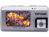 Tatung M100 512MB MP3 Digital Media Player (Tatung: MP3TATM100)