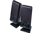 Edifier M1250 Multimedia Speaker (Edifier: M1250)