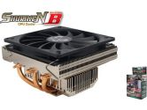 Scythe SCSK-1100 100mm Shuriken Rev. B  3 Heat Pipes CPU Cooler (Scythe: SCSK-1100)