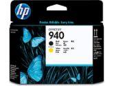 HP 940 C4900A Black/Yellow Printhead (HP Legacy: C4900A)