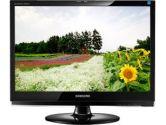 Samsung SyncMaster 2263UW 22IN Widescreen LCD 1680X1050 16:10 5ms 8000:1 VGA DVI-D HDMI (Samsung: LS22LIUJFV/ZC)