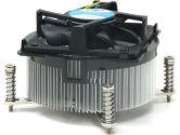 Dynatron G785 77mm 2 Ball CPU Cooler (DYNATRON: G785)