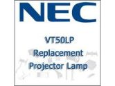 REPLACEMENT LAMP FOR VT650 (Nec Corporation: VT50LP)