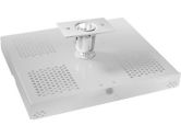 PROJECTOR SECURITY MOUNTWHT (Peerless Industries, Inc.: PSM-UNV-W)