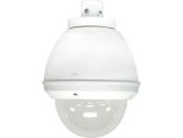 Sony UNI-INS7C1 Indoor Clear Dome Housing (Sony Corporation: UNI-INS7C1)