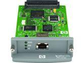 JETDIRECT 635N IPV6/ IPSEC PSVR U.S-EN LOC. (Hewlett-Packard: J7961G#ABA)