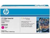 HP CE263A Color LaserJet Print Cartridge (Hewlett Packard: CE263A)