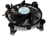 SILVERSTONE NT07-1156 90mm CPU Cooler (Silverstone Technology: NT07-1156)
