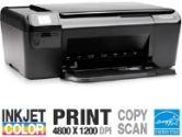 HP C4650 4518199 Multifunction Color Inkjet Printer - 4800 x 1200 Optimized dpi, 5 ppm Black, 2 ppm Color, USB, 64MB (HP: 4518199)