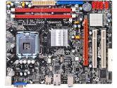 ZOTAC G31MAT-B-E Micro ATX Intel Motherboard (ZOTAC: G31MAT-B-E)