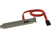 TRIPP LITE 2 ft. SATA to eSATA Transition Cable (Tripp Lite: P952-002)