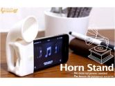 Silicone HAND-FREE Horn Amplier -STAND for iPhone  White (Others: ACC-IPHONE-HORN-WH)