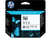 HP 761 GRAY/DARK Gray Inkjet Printhead (HP Printers and Supplies: CH647A)