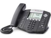 Polycom Soundpoint IP 650 6-LINES Desktop VoIP Phone (Polycom: 2200-12651-025)