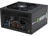 CORSAIR CSM Series CS650M 650W Power Supply (Corsair: CS650M)