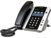 Polycom VVX 500 12-line POE Business Media Phone with HD Voice (Polycom: 2200-44500-025)