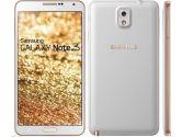 Samsung Galaxy Note 3 N9005 Regional SIM-FREE Smartphone 13MP 5.7IN FHD Samoled 16GB NFC Gold (Unlocked Phones: SM-N9005 Gold 16GB)