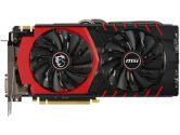 MSI GTX 980 Gaming 4G GeForce GTX 980 Graphic Card - 1216 MHZ Core - 4 GB GDDR5 SDRAM (MSI: GTX 980 GAMING 4G)