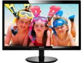 Philips 246V5LHAB/27 24IN LED Monitor 1920x1080 5ms 1000:1 VGA HDMI With Speakers (PHILIPS: 246V5LHAB/27)