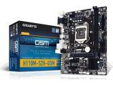 Gigabyte Motherboard GA-H110M-S2H GSM Core i7 i5 i3 H110 SATA PCIE mATX (Gigabyte: GA-H110M-S2H GSM)