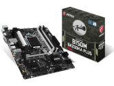 MSI B150M Bazooka Plus mATX LGA1151 B150 DDR4 SATA3 1PCI-E16 2PCI-E1 M2 HDMI DVI USB3.1 Motherboard (MSI: B150M BAZOOKA PLUS)