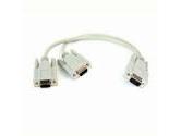 Belkin 1ft VGA-XGA  Y Splitter HDDB15M/2- HDDB15F (Belkin Components: F3G006-01)