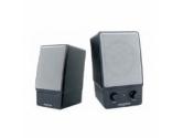 Creative BS240 (Grey) - Plain Box-speaker system (CREATIVE LABS: 51MF0025AA003)