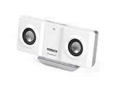 Creative TravelSound i300 2 Speaker (Creative Labs: 51MF5300AA000)