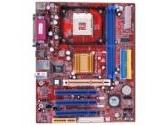 BIOSTAR P4M80M4 Micro ATX Intel Motherboard (Biostar: P4M80M4)