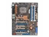 ASUS Commando ATX LGA775 Conroe DDR2 P965 2PCI-E16 PCI-E1 4PCI DDR2 SATA2 Sound Motherboard (Asus: COMMANDO)