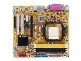ASUS M2N-MX mATX AM2 GE6100-NF430 1PCI-E16 1PCI-E1 2PCI SATA2 RAID Video Sound LAN Motherboard (ASUS: M2N-MX)