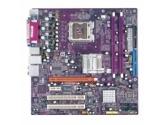 ECS (Elitegroup Computers) 945G-M3 Intel Socket 775 MicroATX Motherboard / Audio Video PCI Express Gigabit LAN USB 2.0 & Firewire Serial ATA RAID (: 945G-M3)