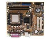 Asus A8V-MX Motherboard (ASUSTeK COMPUTER: A8V-MX)