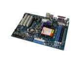 BFG Technologies nForce 4 Ultra Motherboard (BFG TECHNOLOGIES: BFGRNF4U)