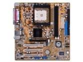 ASUS MB K8V- MX S754 800FSB  08M800 AUDIO VGA LAN MATX AGP8X SATA (Asus: K8V-MX)