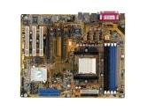 DFI NF4 SLI INFINITY Motherboard (DFI Motherboards: NF4 SLI INFINITY)