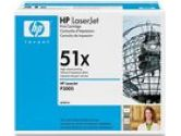 HP Q7551X Print Cartridge with Smart Printing Technology (Hewlett-Packard: Q7551X)