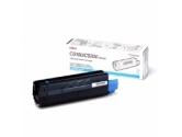 OKIDATA 42804504 Black Toner Cartridge (OKI: 42804504)