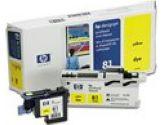 HP Yellow #81 Dye Printhead/PH DesignJet 5000 Series (Hewlett-Packard: C4953A)