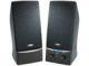 Cyber Acoustics CA-2012RB 2.0 Desktop Speaker System - Black