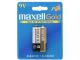 Maxell 9V Battery