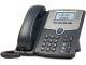 12 Line IP Phone With Display