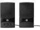 HP GL313AA#ABL 2.0 Multimedia Speakers