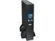 CyberPower OR2200PFCRT2U UPS
