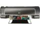 HP Z5200 CQ113A DesignJet PostScript Color Inkjet Printer - 44, 160GB HDD, USB, 800 MHz, 32MB