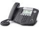 Polycom Soundpoint IP 650 6-LINES Desktop VoIP Phone